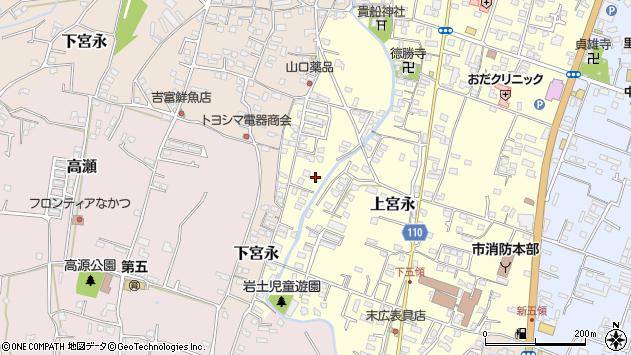 大分県中津市上宮永1275周辺の地図