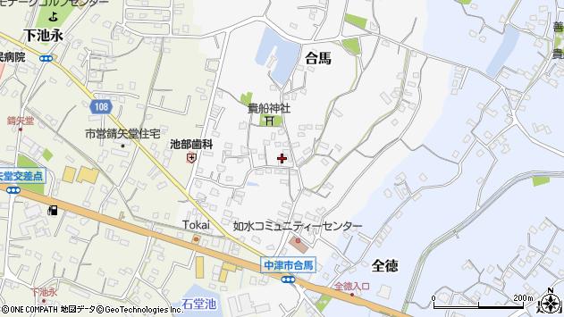 大分県中津市合馬535周辺の地図