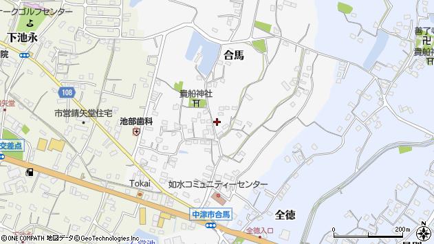 大分県中津市合馬542周辺の地図