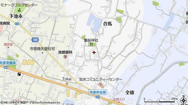 大分県中津市合馬538周辺の地図