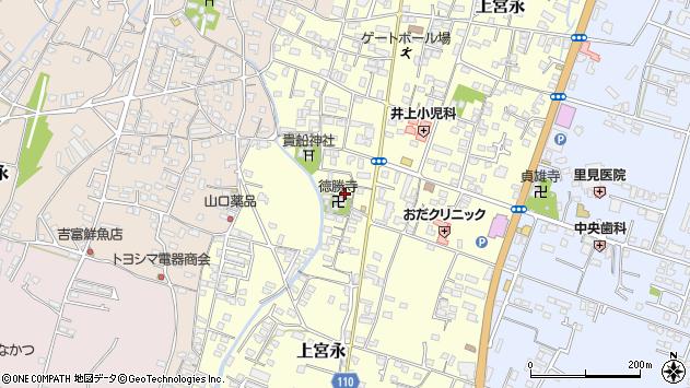 大分県中津市上宮永1099周辺の地図