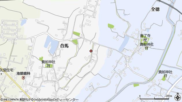 大分県中津市合馬84周辺の地図