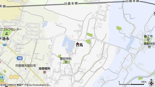 大分県中津市合馬115周辺の地図