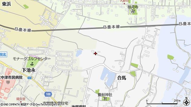 大分県中津市合馬311周辺の地図