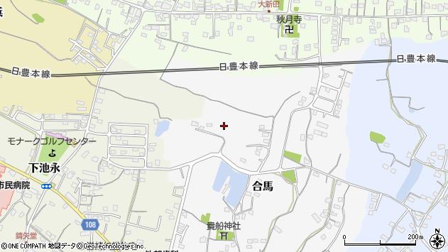 大分県中津市合馬321周辺の地図