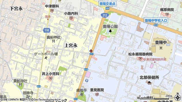 大分県中津市上宮永938周辺の地図