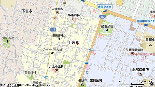 大分県中津市上宮永172周辺の地図