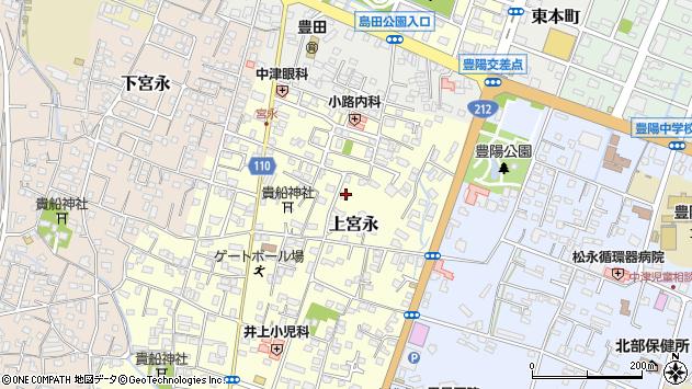 大分県中津市上宮永110周辺の地図