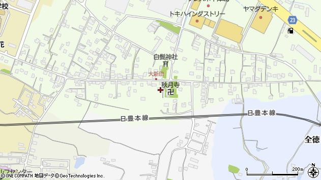 大分県中津市大新田981周辺の地図