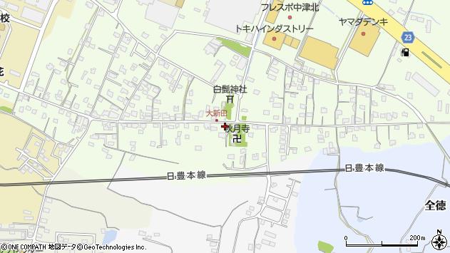 大分県中津市大新田982周辺の地図