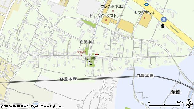 大分県中津市大新田735周辺の地図