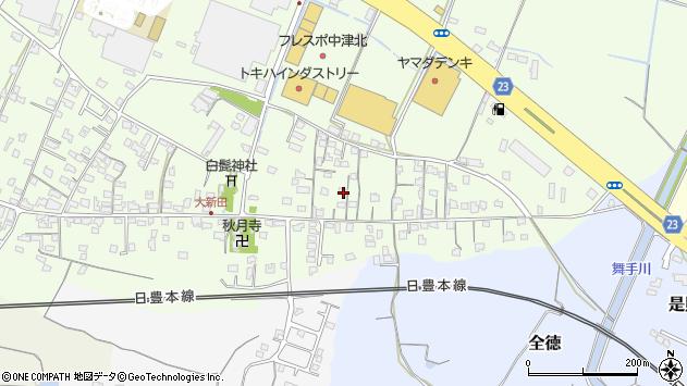 大分県中津市大新田696周辺の地図