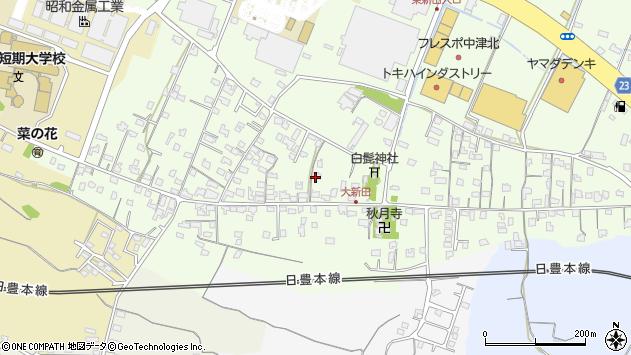 大分県中津市大新田753周辺の地図