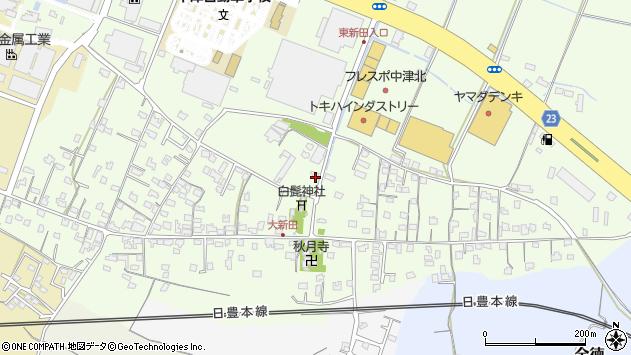 大分県中津市大新田570周辺の地図