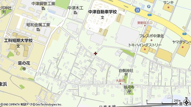 大分県中津市大新田539周辺の地図