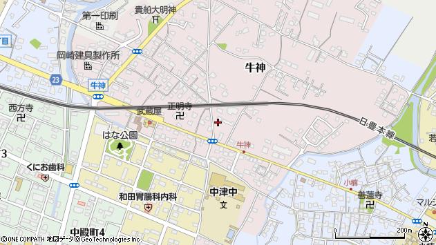 大分県中津市牛神235周辺の地図