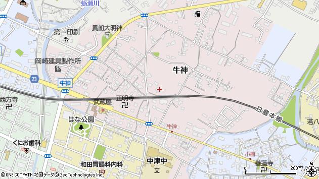 大分県中津市牛神243周辺の地図