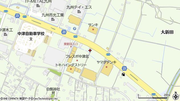 大分県中津市大新田276周辺の地図