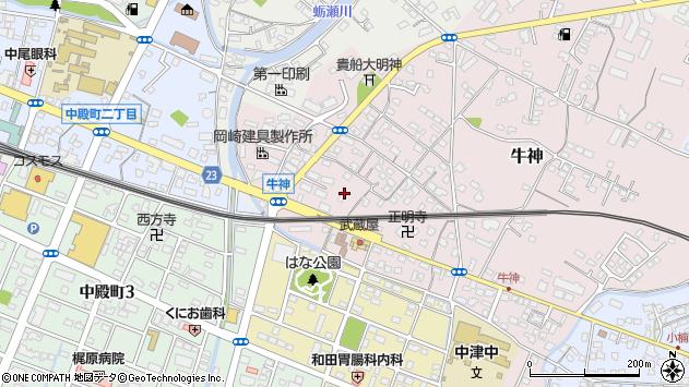 大分県中津市牛神420周辺の地図