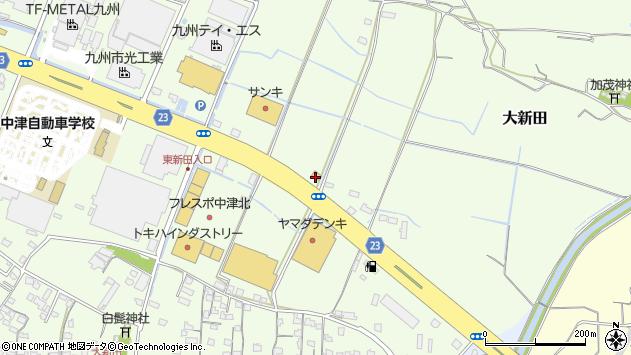 大分県中津市大新田211周辺の地図