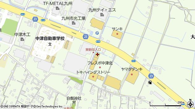大分県中津市大新田280周辺の地図
