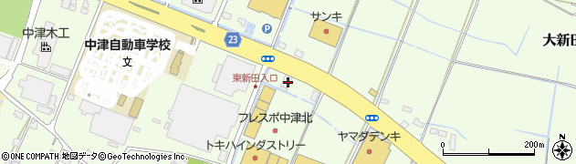 大分県中津市大新田275周辺の地図