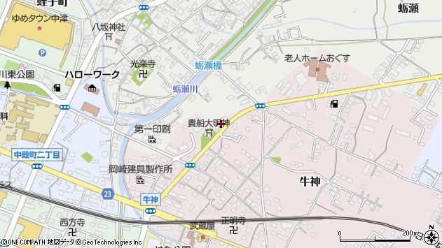 大分県中津市牛神105周辺の地図