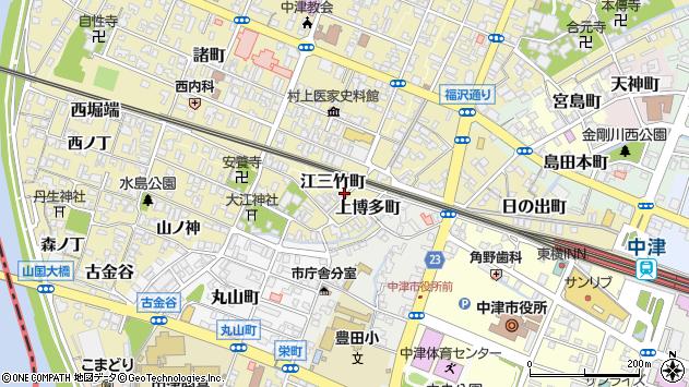 大分県中津市江三竹町周辺の地図