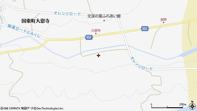 大分県国東市国東町大恩寺886周辺の地図
