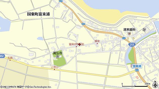 大分県国東市国東町富来浦303周辺の地図