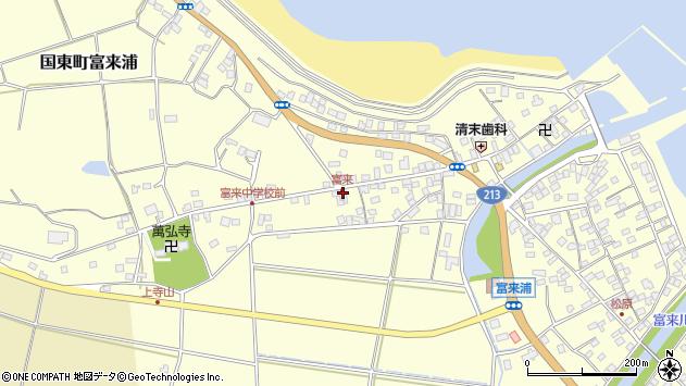 大分県国東市国東町富来浦1347周辺の地図