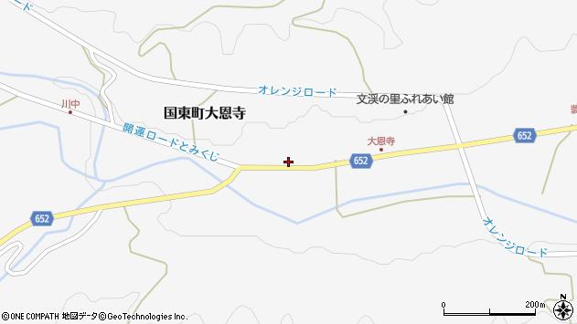 大分県国東市国東町大恩寺264周辺の地図