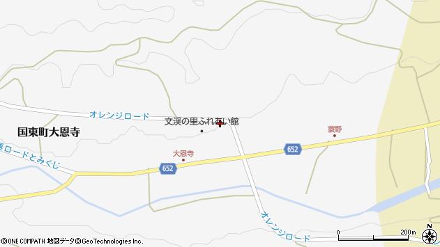 大分県国東市国東町大恩寺405周辺の地図