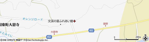 大分県国東市国東町大恩寺446周辺の地図