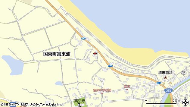 大分県国東市国東町富来浦1055周辺の地図