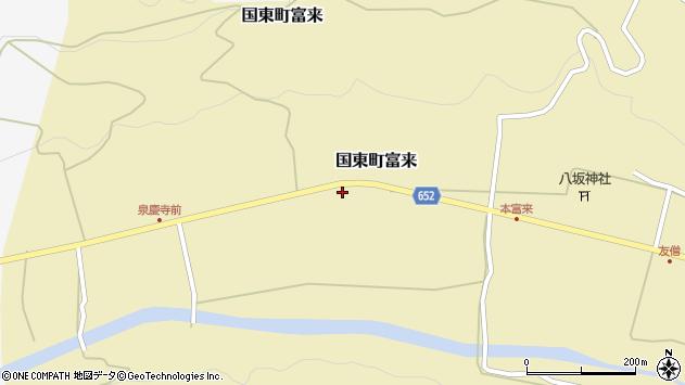 大分県国東市国東町富来2145周辺の地図