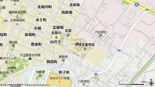 大分県中津市大塚1周辺の地図