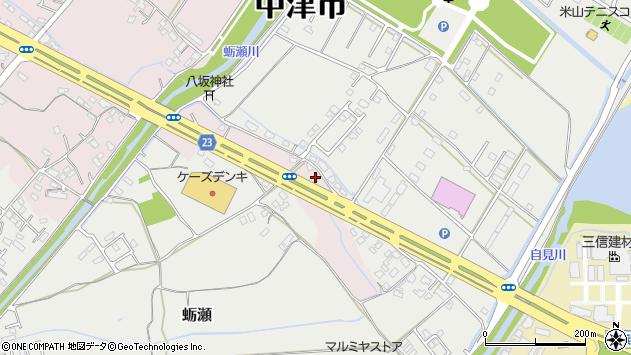 大分県中津市大塚575周辺の地図