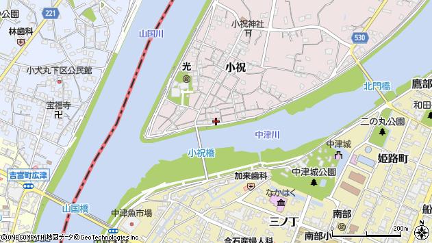 大分県中津市小祝93周辺の地図