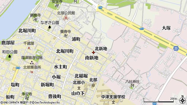 大分県中津市北新地周辺の地図