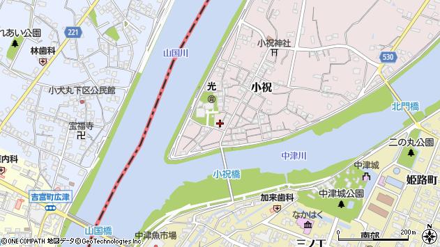大分県中津市小祝199周辺の地図