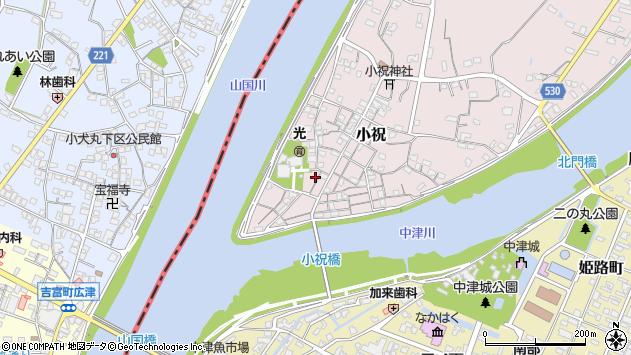 大分県中津市小祝202周辺の地図