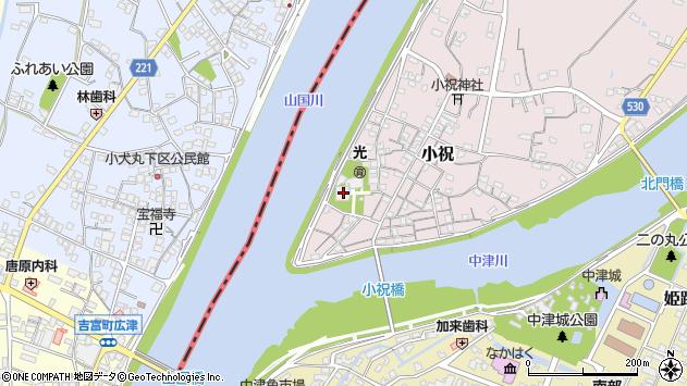 大分県中津市小祝205周辺の地図