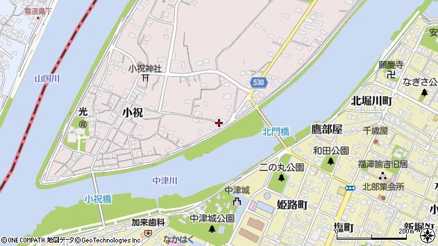 大分県中津市小祝531周辺の地図