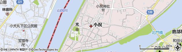 大分県中津市小祝周辺の地図