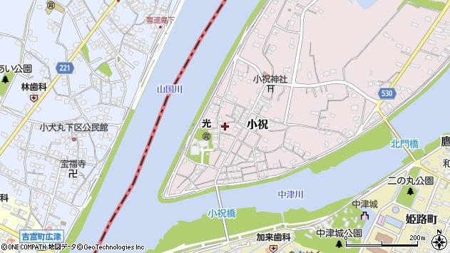 大分県中津市小祝221周辺の地図