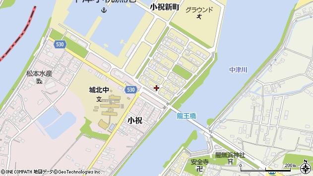 大分県中津市小祝新町4周辺の地図