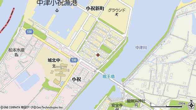 大分県中津市小祝新町87周辺の地図