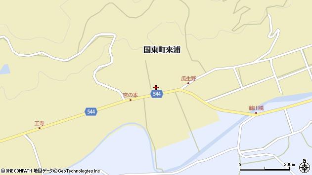 大分県国東市国東町来浦2861周辺の地図