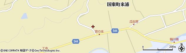大分県国東市国東町来浦2728周辺の地図